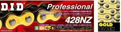 スーパーセール バイク用品 駆動系 チェーン&ドライブベルトDID 428NZ G&B GLD BLK 166Lディーアイディー 428NZ G&B 取寄品