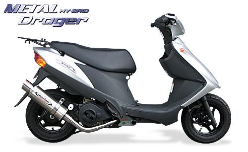 スーパーセール バイク用品 マフラー 4ストフルエキゾーストマフラーベリアル メタルHBドラッガー BLK アドレスV125BURIAL 12329 取寄品