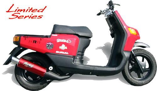 スーパーセール バイク用品 マフラー 2ストマフラー&チャンバーベリアル リミテッドマフラー BLK ギアCBURIAL Y16-06-02 取寄品