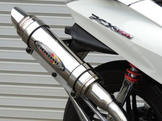 スーパーセール バイク用品 マフラー 4ストフルエキゾーストマフラーベリアル マフラー セクター PCX150BURIAL H17-02-00 取寄品