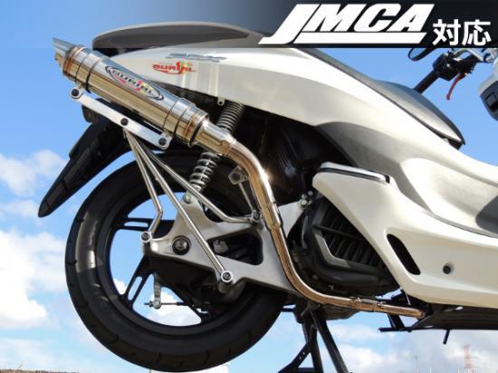 セール バイク用品 マフラー 4ストフルエキゾーストマフラーベリアル セクターS 1型 PCX125BURIAL H16-09-00 取寄品