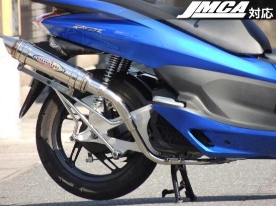 スーパーセール バイク用品 マフラー 4ストフルエキゾーストマフラーベリアル セクターS 2型 PCX125BURIAL H16-11-00 取寄品