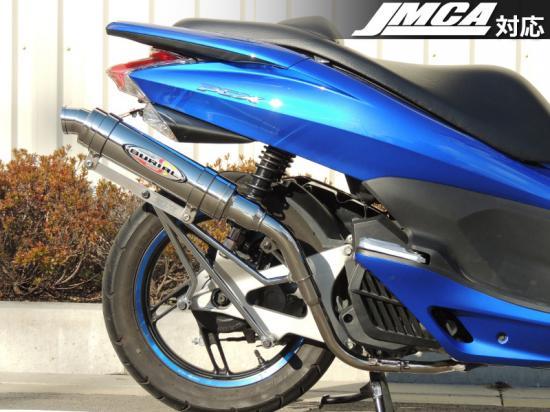 スーパーセール バイク用品 マフラー 4ストフルエキゾーストマフラーベリアル セクターNT 2型 PCX125BURIAL H16-12-00 取寄品
