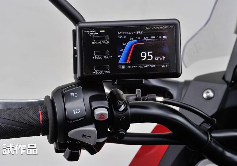 バイク用品 電子機器類 通信機器デイトナ DAYTONA MOTO GPS RADAR LCD99247 4909449535455取寄品 セール