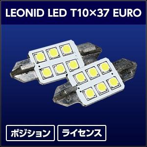 バイク用品 電装系 ヘッドライト&ヘッドライトバルブスフィアライト LEONID LED T10x37 EURO 2個SPHERELIGHT SHLET37EU-2 取寄品