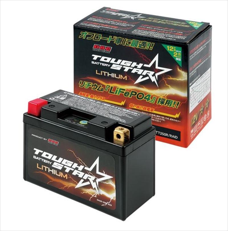 バイク用品 電装系 バッテリー&充電器DRC タフスター リチウムバッテリー #103 DRZ400 TT250Rディーアールシー D45-09-103 取寄品