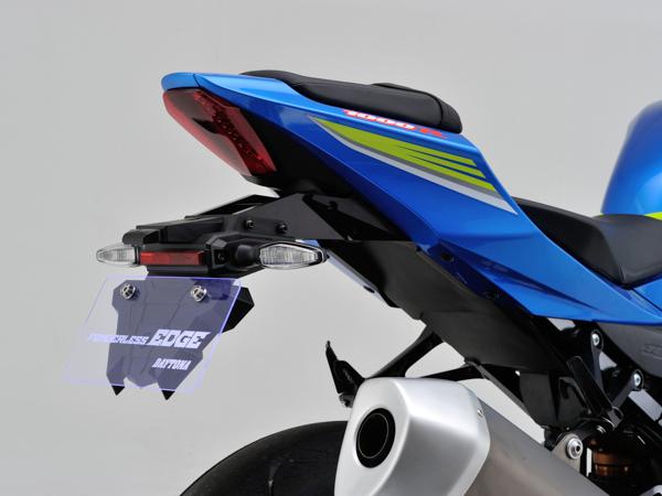 バイク用品 外装 フェンダーデイトナ DAYTONA フェンダーレスEDGE GSX-R1000 1791826 4909449526781取寄品 スーパーセール