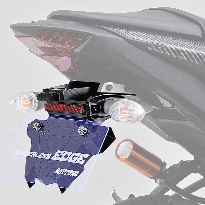 バイク用品 外装 フェンダーデイトナ DAYTONA フェンダーレスEDGE YZF-R25 1997198 4909449536797取寄品 スーパーセール