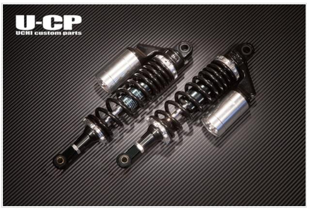 スーパーセール バイク用品 サスペンション&ローダウン リアサスペンションU-CP RFYガス封入サスペンション BK SV CB750F(RC04)ウチカスタムパーツ SUG34BKSVHO16 取寄品