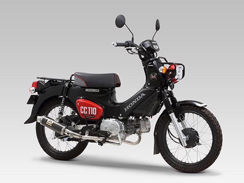 スーパーセール バイク用品 マフラー 4ストフルエキゾーストマフラーヨシムラ 機械曲GP-MAGNUMサイクロン SC Super Cub 110(19) Cross Cub 110(19)YOSHIMURA 110A-40H-5U90 取寄品