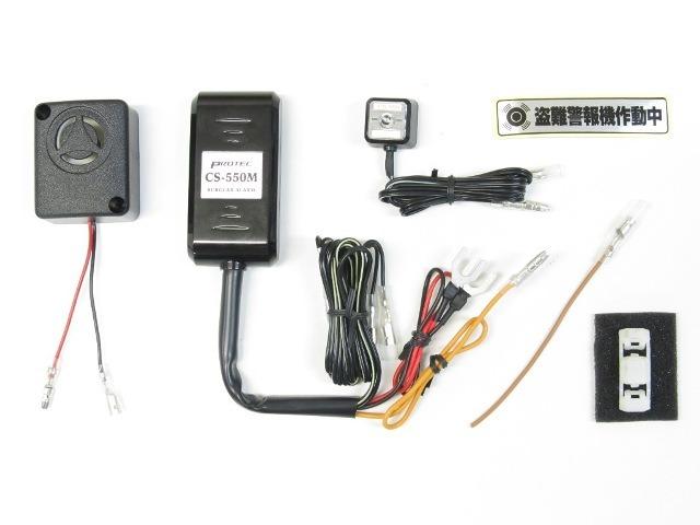 バイク用品 電装系 その他(電装系)Protec CS-550Mスマートアラーム盗難警報機 スーパーカブ、クロスカブ CS-H02プロテック 12006取寄品 スーパーセール