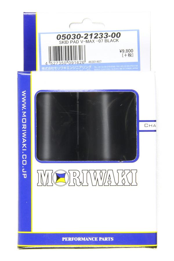 【外装パーツ】モリワキ スキッドパッド/BLK V-MAX -07 《モリワキエンジニアリング 05030-21233-00》◇Cr◇