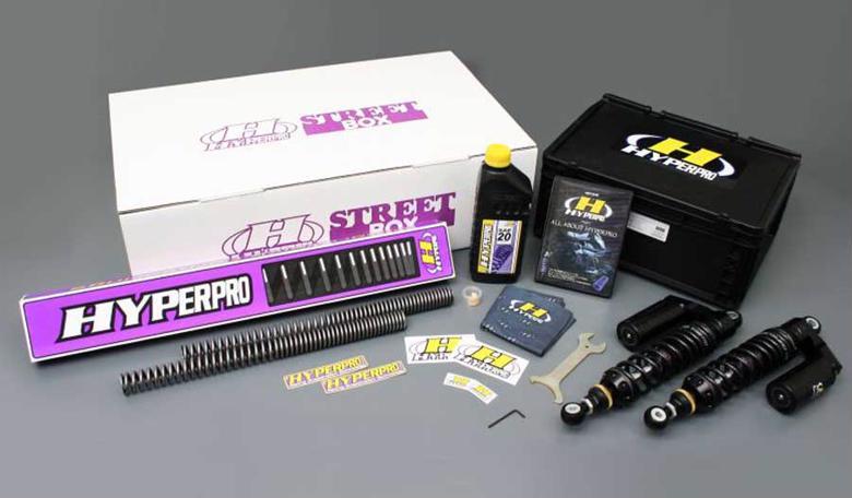 ハイパープロ ストリートBOXツインショック367ピギーB CB1300SF/CB1300> 《ハイパープロ 22410002》