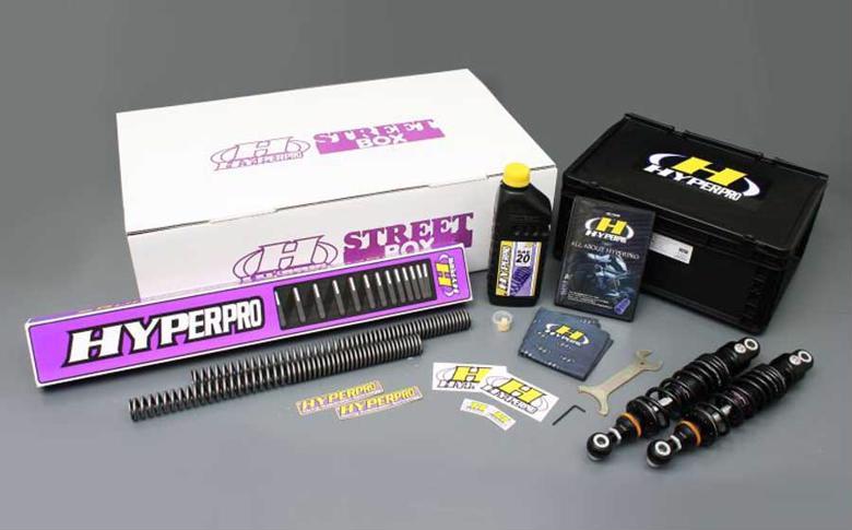 ハイパープロ ストリートBOX ツイン 360 エマルジョン W650 01-08/W800> 《ハイパープロ 22470071》