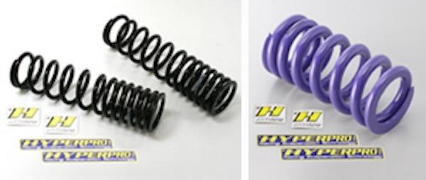 ハイパープロ リアスプリング 約-10mm KTM DUKE125 11-12/DUKE> 《ハイパープロ 22095001》
