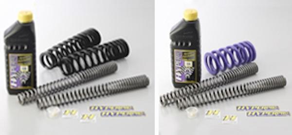 ハイパープロ コンビKIT 約-10mm KTM DUKE125 11-12/DUKE20> 《ハイパープロ 22095002》