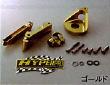 ハイパープロ CNCステダンステーSET 75mm T-3 GLD Z1000 10-13 《ハイパープロ 22117038》