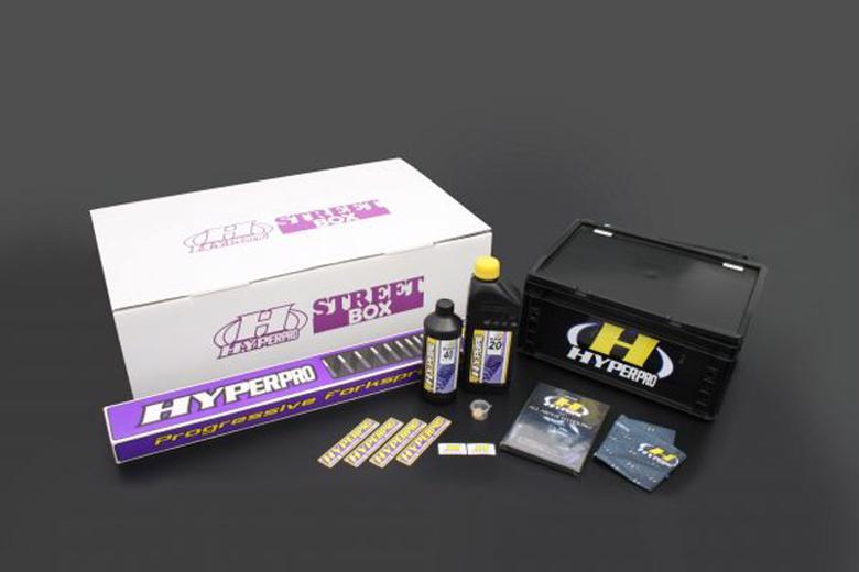 ハイパープロ ストリートBOX モノショック460エマルジョン NINJA400(ABS可> 《ハイパープロ 22470100》