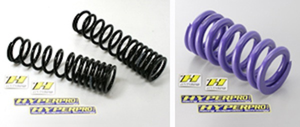 ハイパープロ リアスプリング 1400GTR/CONCOURS14(ABS) 10-14 《ハイパープロ 22071981》