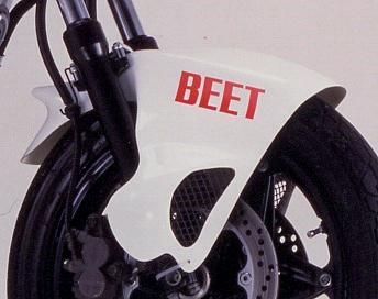 BEET エアロシャーク フェンダー ホワイト CBR400F 《ビート 0301-H07-05》
