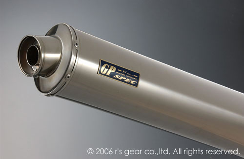 アールズギア GPスペック S/O オーバルTI ZX-10R 04-05 《アールズギア GK07-03OT》