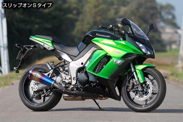 アールズギア ワイバン S/O TI Ninja1000/Z1000 《アールズギア RK26-03RT》