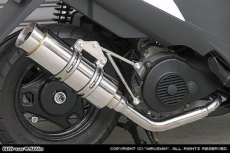 WirusWin ロイヤルマフラー/バズーカ ADDRESS V125 《ウイルズウィン 352-59-01》