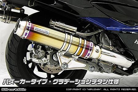 【正規逆輸入品】 WirusWin アルティメットマフラー 312-28-12》/バズーカー G WirusWin・チタン SKYWAVE250(CJ4> SKYWAVE250(CJ4> 《ウイルズウィン 312-28-12》, バスケ@TOKYO UltimateCollection:544acb92 --- canoncity.azurewebsites.net