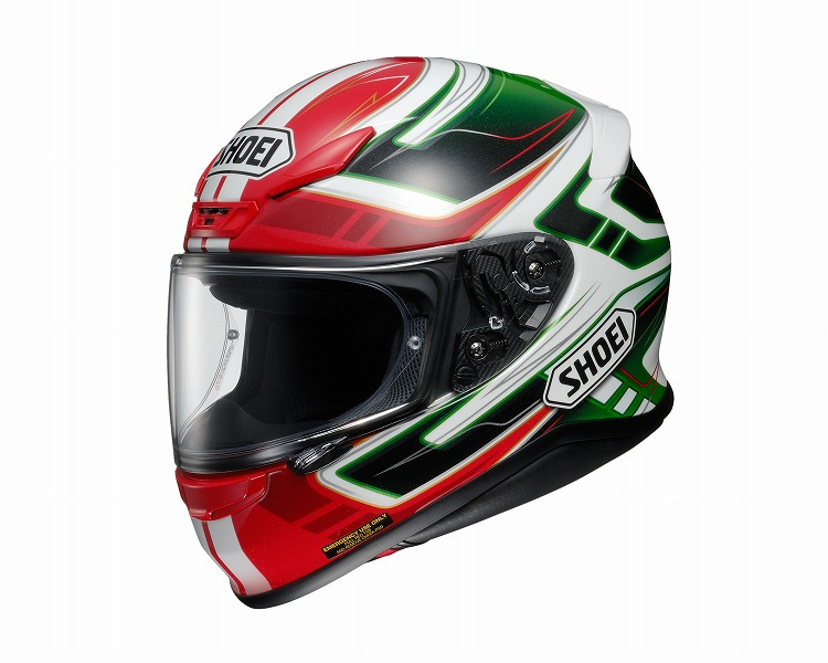 SHOEI Z-7 VALKYRIE TC-4 #XL (61cm) 《ショーエイ 4512048449438》