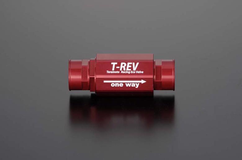 TERAMOTO T-REV φ25/レッド 0.07mm 《テラモト 1131》