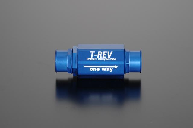 TERAMOTO T-REV φ22/ブルー 《テラモト 1222》