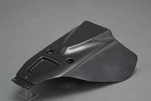 A-TECH リアアンダーカウル アヤオリカーボン GSX1300R -07 《エーテック S18044》