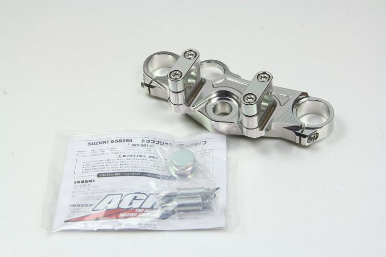 アグラス トップブリッジ GSR250 ブロックタイプブラケット 《アグラス 321-301-003》