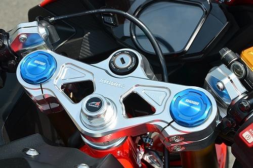 アグラス トップブリッジ CBR250RR 17 《アグラス 321-179-000》