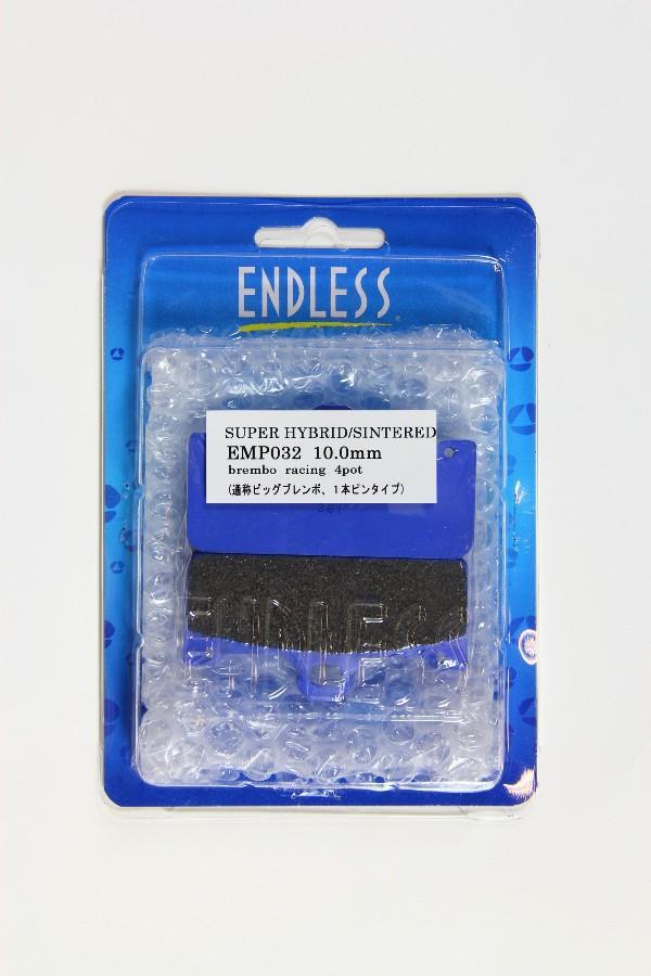 エンドレス ハイブリットシンタードブレーキパッド big-brembo 8mm厚 《エンドレス EMP032》