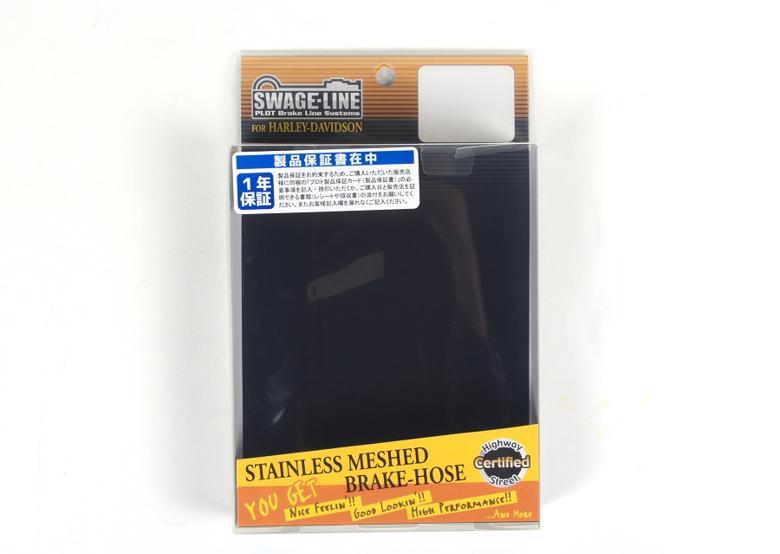 Swage-PRO Fホース/トライピース R&B BLKコート ハーレーXL1200S 96-03 《SWAGE-LINE PRO SAPB817FT》