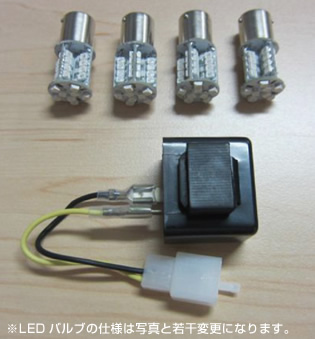 ODAX LEDウィンカーバルブSET ZX-14R/ZZR1400 06-12 《オダックス OXS-ZX14001-C》