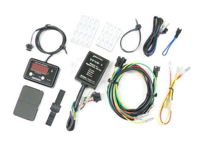 Protec DG-H03 デジタルフューエルマルチメーター CB750 04- 《プロテック 11513》