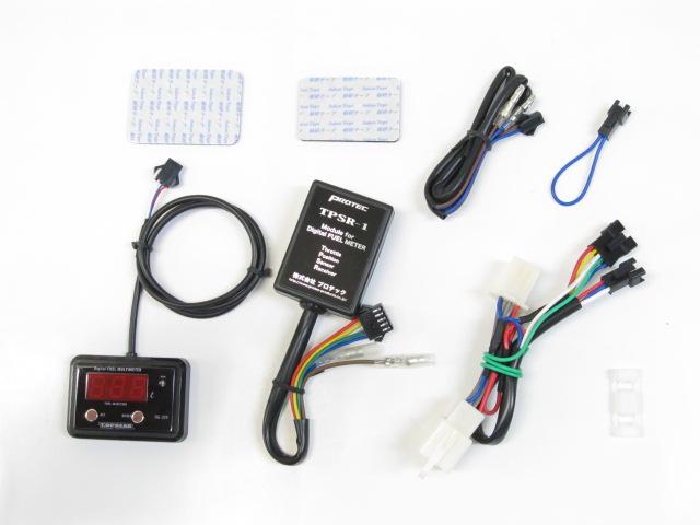 Protec DG-H10 デジタルフューエルマルチメーター NSR250R 94-(MC28) 《プロテック 11533》