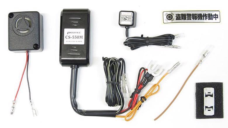 Protec   CS-550Mスマートアラーム盗難警報機 Ninja1000 11-16(CS-K01) 《プロテック 12001》