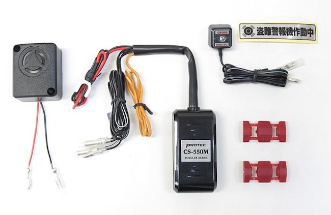 Protec   CS-550Mスマートアラーム盗難警報機 Ninja250R 08-12 CS-K02 《プロテック 12002》