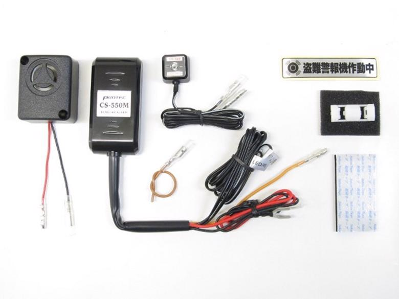 Protec   CS-550Mスマートアラーム盗難警報機 Ninja1000 17- CS-K04 《プロテック 12004》