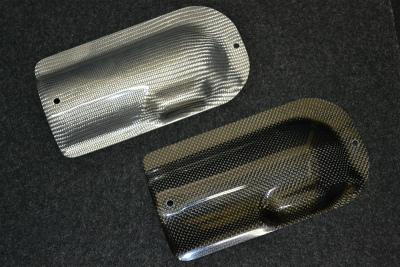 ユニコーン カーボンセルモーターカバー平織カーボン 《ユニコーンジャパン 37171》