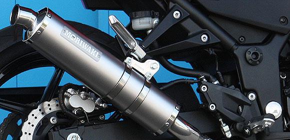 モリワキ ZERO WT SLIP ON ステン/チタン Ninja250R 08-12 《モリワキエンジニアリング 01810-LJ244-00》