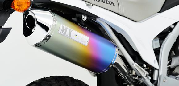 モリワキ フルEX MX ANO CRF250L 12- 《モリワキエンジニアリング 01810-L31J6-00》