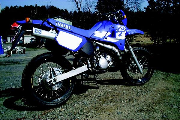 プロスキルパーツ チャンバー スチール DT200R 88-90 《プロスキルパーツ 000211》