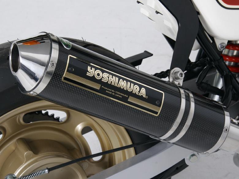 正規激安 ヨシムラ 機械曲チタンサイクロン TC TC APE50 APE50 08 ヨシムラ 《ヨシムラジャパン 110-487-8K90》, マイミシン:d6560c26 --- supercanaltv.zonalivresh.dominiotemporario.com