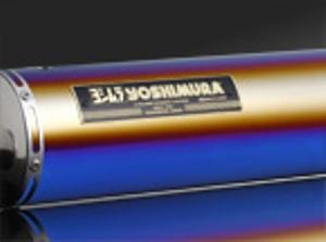 ヨシムラ サイドワインダーサイクロン STB MONKEY FI/09 《ヨシムラジャパン 110-488-5280B》