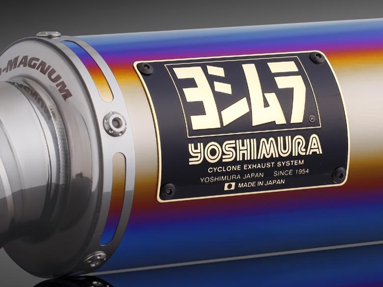 ヨシムラ レーシングサイクロン GP-MAGNUM T-F TTB モンキー 《ヨシムラジャパン 150-401F8U80B》