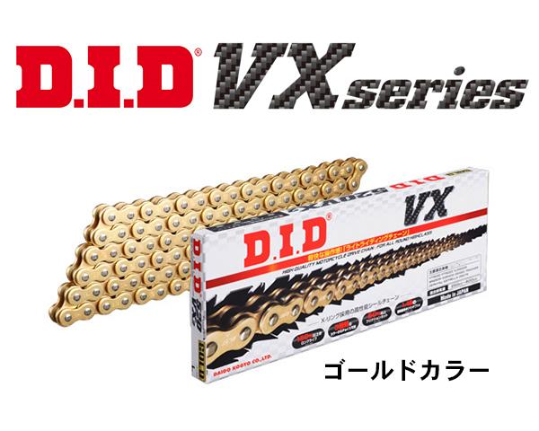【DID】【ドライブチェーン】530VX 114L ZJ ゴールド【カシメジョイント】ホンダ CBR1000F 97-99